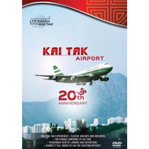 Air Utopia DVD Kai Tak Airport 20th Anniversary
