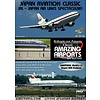 DVD Japan Aviation Classic: JAL: Nagoya Airport #74