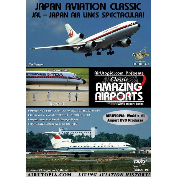Air Utopia DVD Japan Aviation Classic: JAL: Nagoya Airport #74