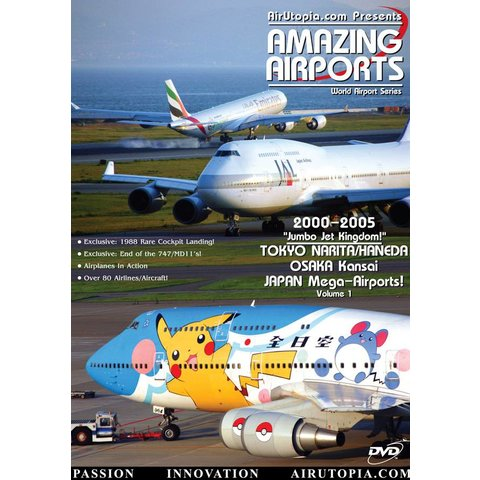 DVD Japan Airports: Vol.1: Tokyo Osaka Kansai #22