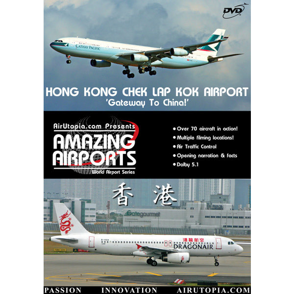 Air Utopia DVD Hong Kong: Chek Lap Kok: Gateway to China #9