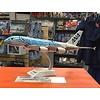 A380-800 ANA Sea Turtle Lani Blue JA381A 1:200 with stand