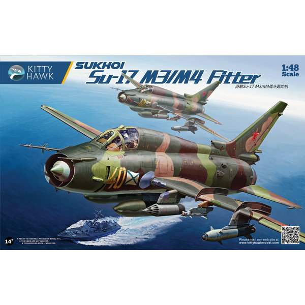 Kitty Hawk Models SU17 M3/M4 FITTER K 1:48 Scale Kit
