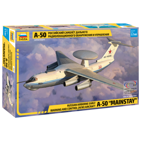A50 Mainstay 1:144 Scale Kit