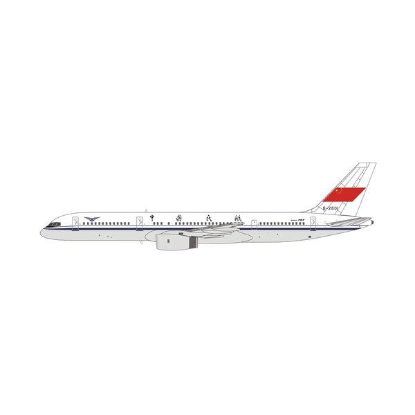 NG Models B757-200 CAAC B-2801 1:400