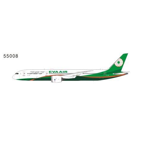 B787-9 Dreamliner EVA Air First special livery B-17881 1:400