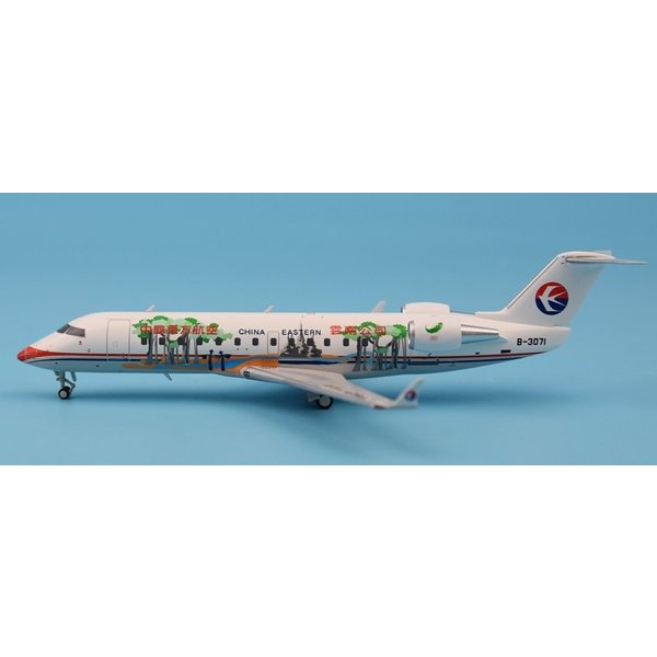 NG Models Copy of CRJ200 China Eastern B-3071 Trees 1:200