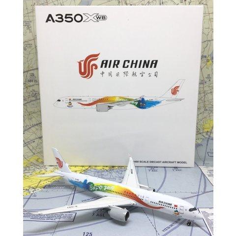 A350-900 Air China Beijing Expo 2019 B-1083 1:400