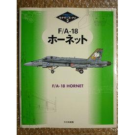 FA18 HORNET:MES #2 SC