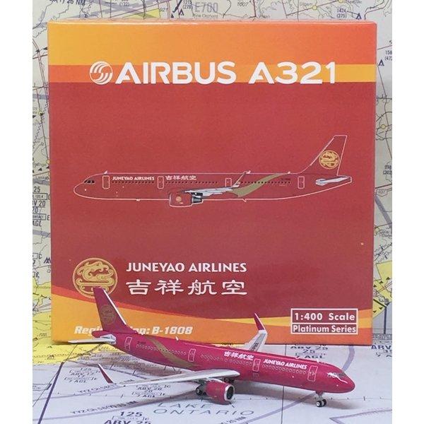 Phoenix A321S Juneyao Airlines B1808 1:400