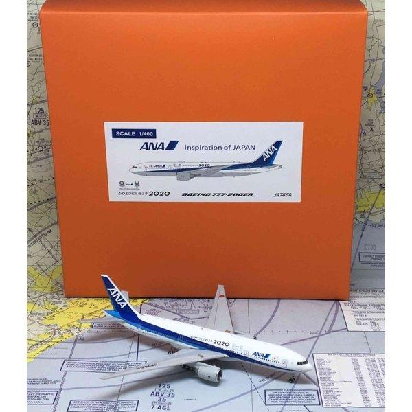 JC Wings B777-200ER ANA 2020 titles JA745A 1:400 (OB)