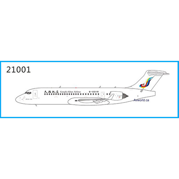 NG Models ARJ21-700 Ghengis Khan Airlines B-001R 1:400