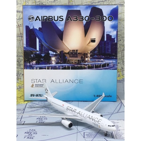 Phoenix A330-300 Singapore Star Alliance 9V-STU 1:400