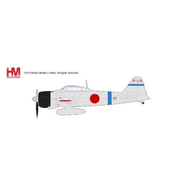 Hobby Master A6M2 Zero 12 Kokutai 3-116 Saburo Sakai 1940 1:48