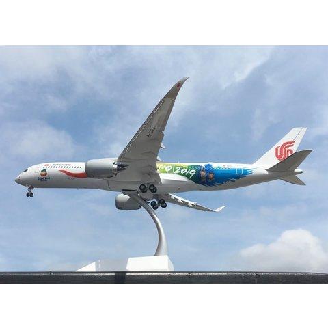 A350-900 Air China Beijing Expo 2019 B-1083 1:200
