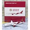 B787-9 Dreamliner Juneyao Ribbon B-207N 1:400 flaps