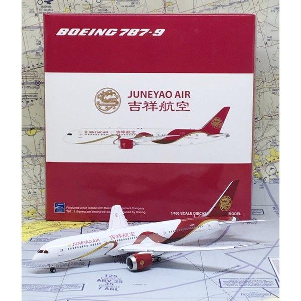 JC Wings B787-9 Dreamliner Juneyao Ribbon B-207N 1:400 flaps