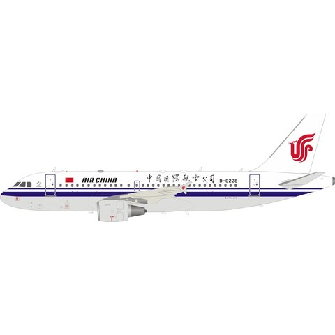 Airbus A319 Air China B-6228 1:200 with stand +NSI+