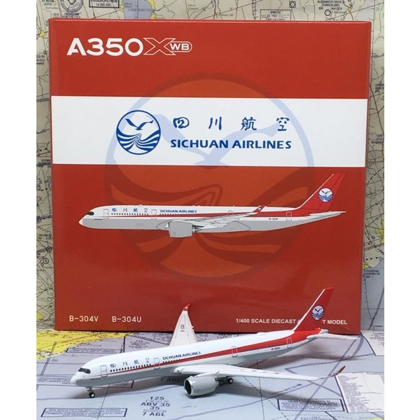 JC Wings A350-900 Sichuan Airlines B-304U 1:400 flaps down