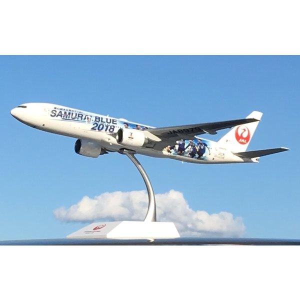 JC Wings B777-200 JAL 2019 Samurai Blue JA8979 1:200
