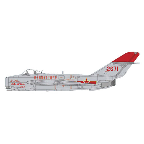 J5 (MIG17) PLAAF China RED2671 1960s 1:72