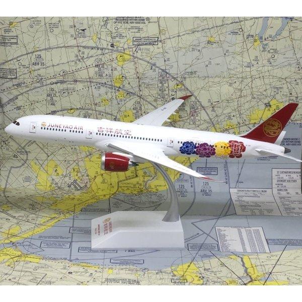 JC Wings B787-9 Dreamliner Juneyao Peony B-1115 1:200