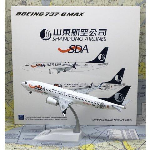 B737 MAX8 Shandong Guomei B-1275 1:200