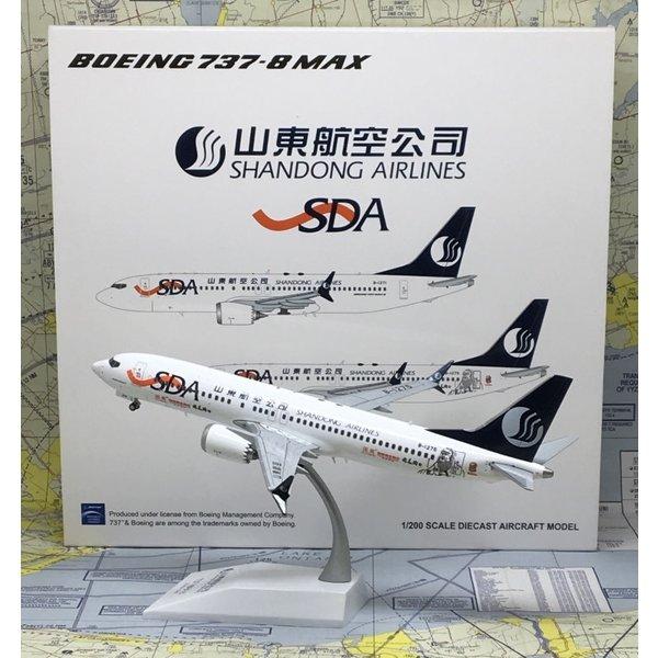 JC Wings B737 MAX8 Shandong Guomei B-1275 1:200