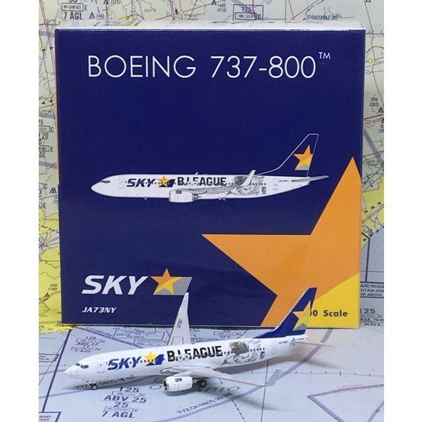 Phoenix B737-800W Skymark B.League JA73NY 1:400