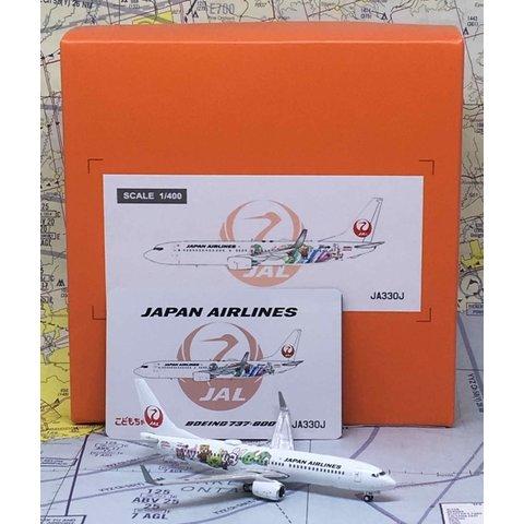 B737-800W JAL Japan A/L Shimajiro Jet JA330J 1:400