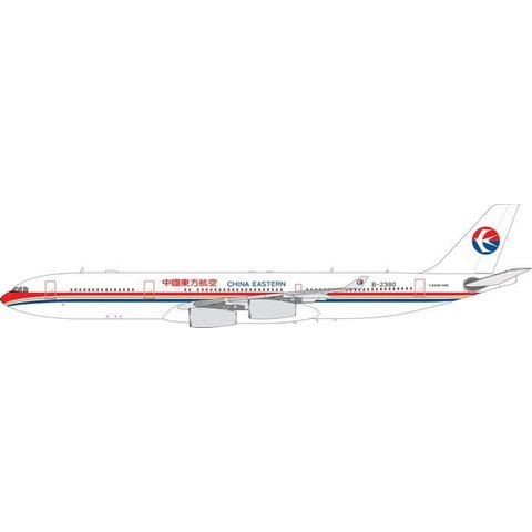 A340-300 China Eastern Old Livery B-2380 1:400