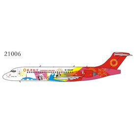 NG Models ARJ21-700 Chengdu Airlines Pandas B-603P 1:400