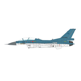 Hobby Master XF2B Technical Research & Dev.Inst.& ADTW 1:72