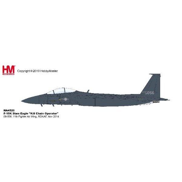 Hobby Master F15K Slam Eagle 11FAW ROKAF Kill Chain 1:72