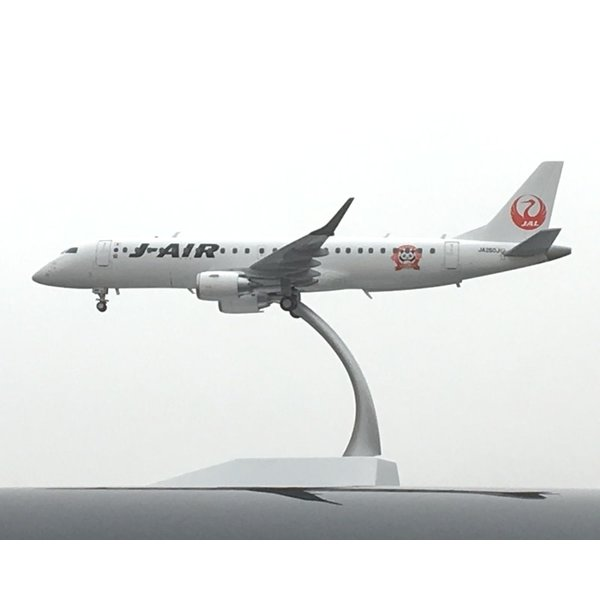 JC Wings ERJ190 J-AIR Nanki-Shirahama 50th JA250J 1:200