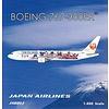B767-300ER JAL Japan A/L Tokyo 2020 JA601J 1:400