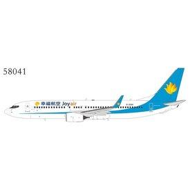 NG Models B737-800W Joy Air (first 737) B-208V 1:400