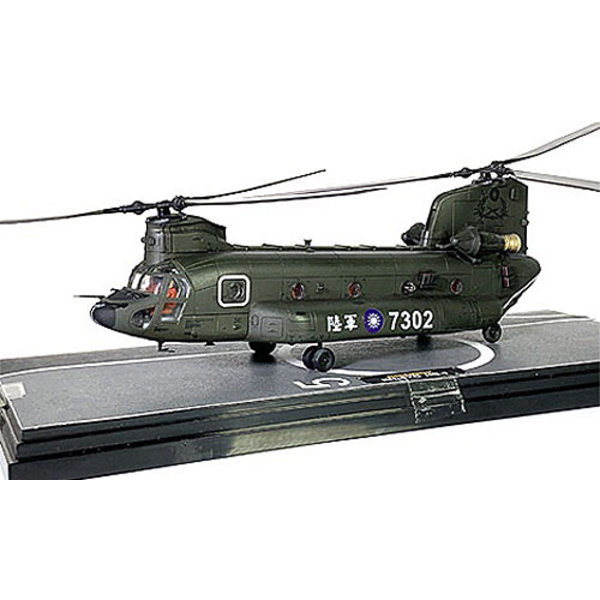 Forces of Valor CH47SD Chinook ROCAF China Special Operations 7302 1:72