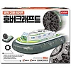 Hovercraft Educational Kit