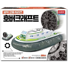 Academy Hovercraft Educational Kit