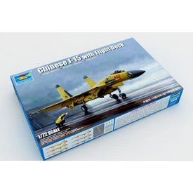 Trumpeter Model Kits Chinese J15 with Flight Deck 1:72 [Ex-collection]