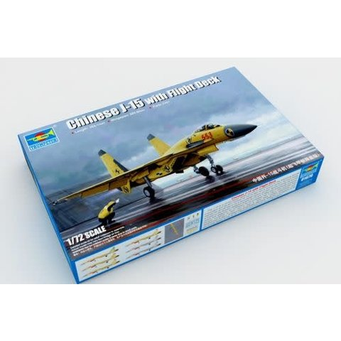 Chinese J15 with Flight Deck 1:72 [Ex-collection]