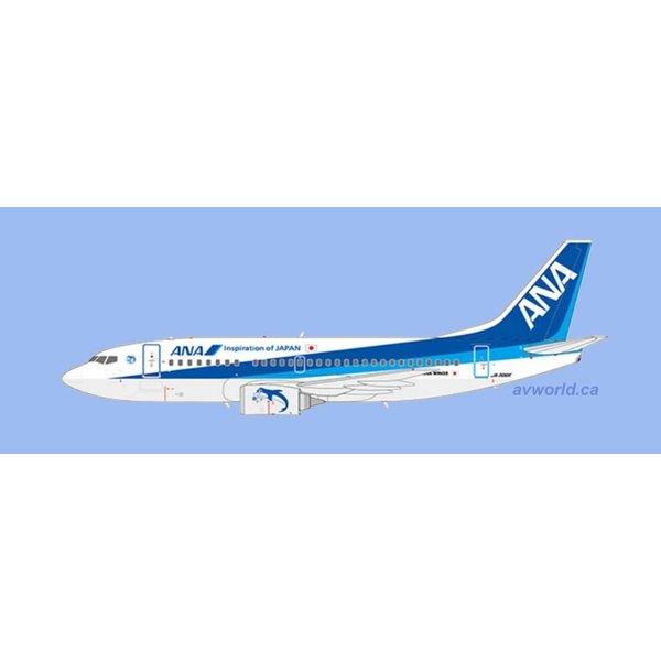 JC Wings B737-500 ANA Wings Farewell JA306K 1:200 (OB)