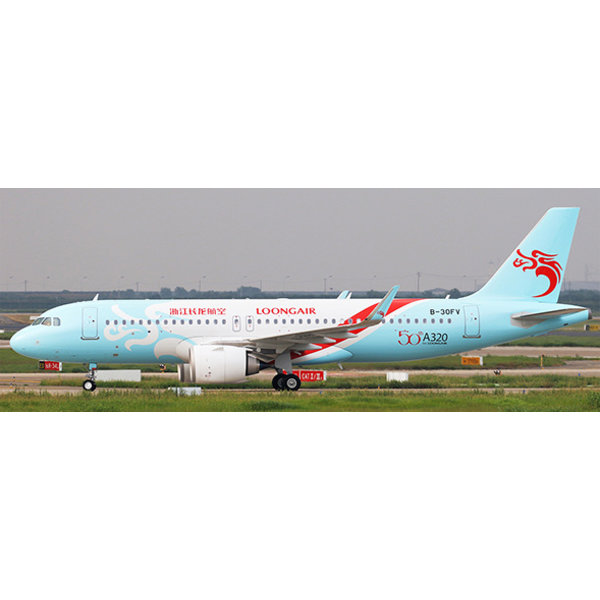JC Wings A320S Loongair 50th for Loongair B-30FV 1:400 +Preorder+