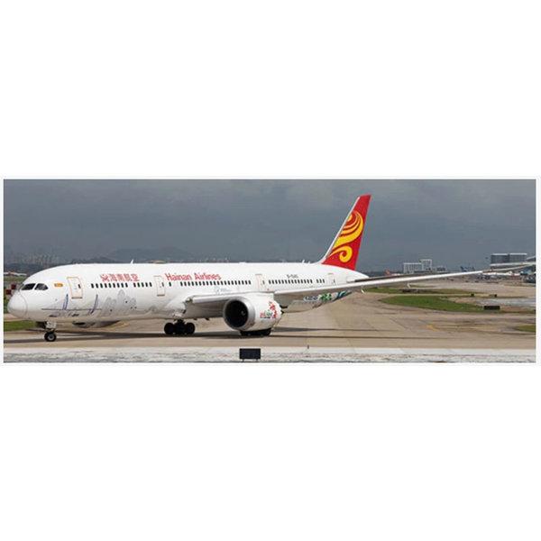 JC Wings B787-9 Dreamliner Hainan Free Trade B-1540 1:400 flaps +NSI+