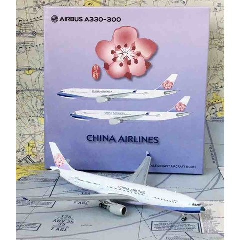 A330-300 China Airlines Special Nose B-18353 1:400