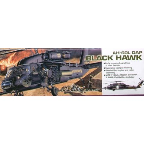 AH60L DAP Black Hawk Helicopter 1:35