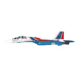Hobby Master Su35S Flanker E Russian Knights BLUE50 VKS 1:72