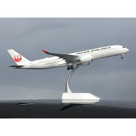 A350-900 JAL Japan Airlines A350 Silver JA02XJ 1:200 flaps