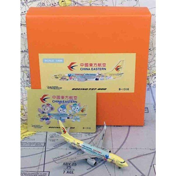 JC Wings B737-800W China Eastern Duffy B-1316 1:400